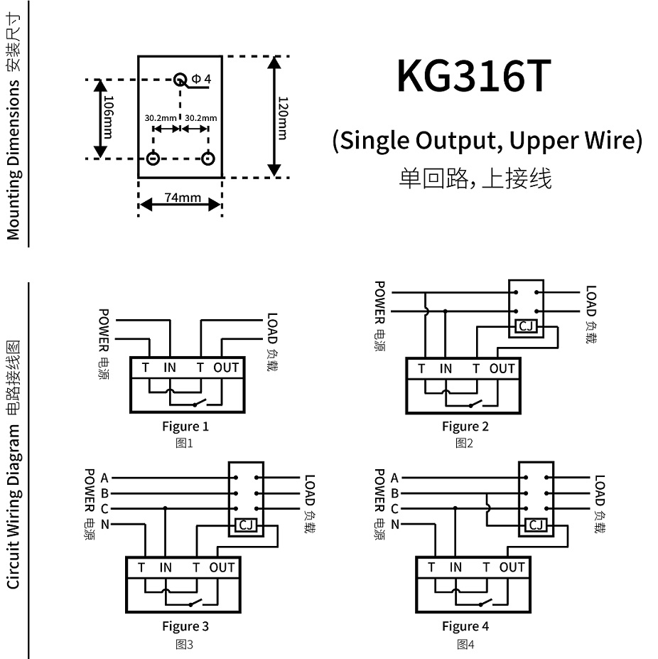 KG316T (single circuit, upper wiring) dimensions and wiring diagram