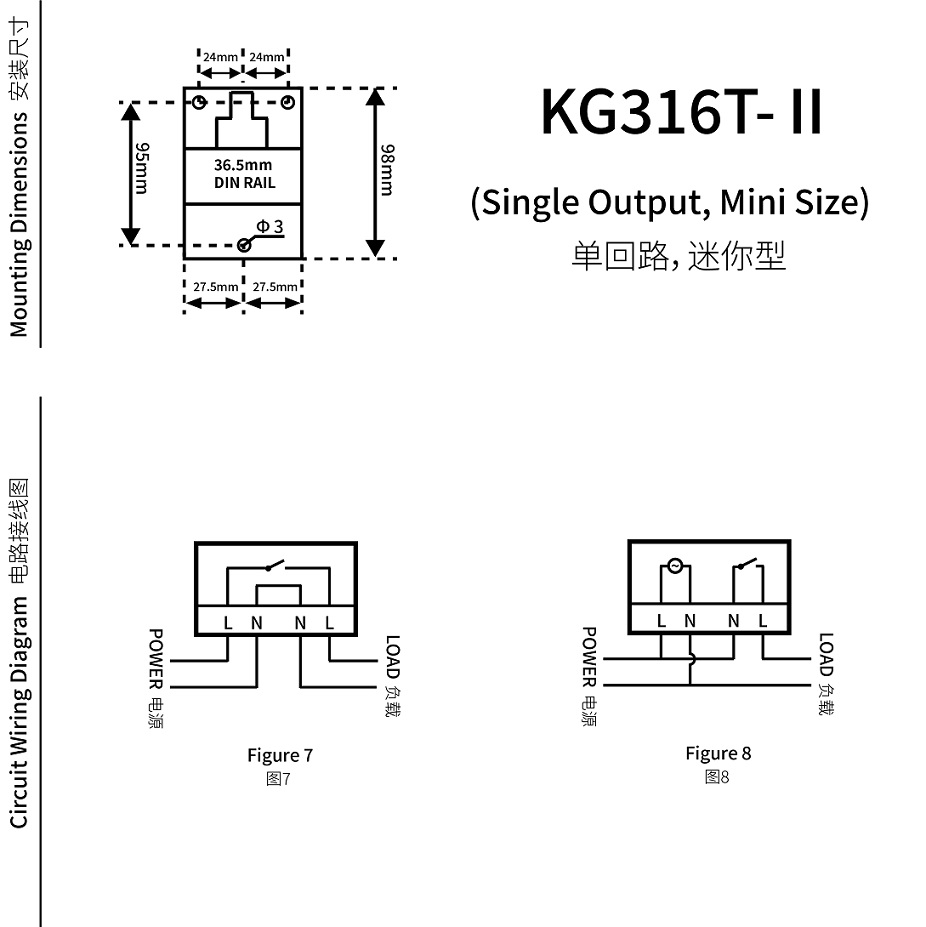 KG316T-Ⅱ (single circuit, mini size) dimensions and wiring diagram