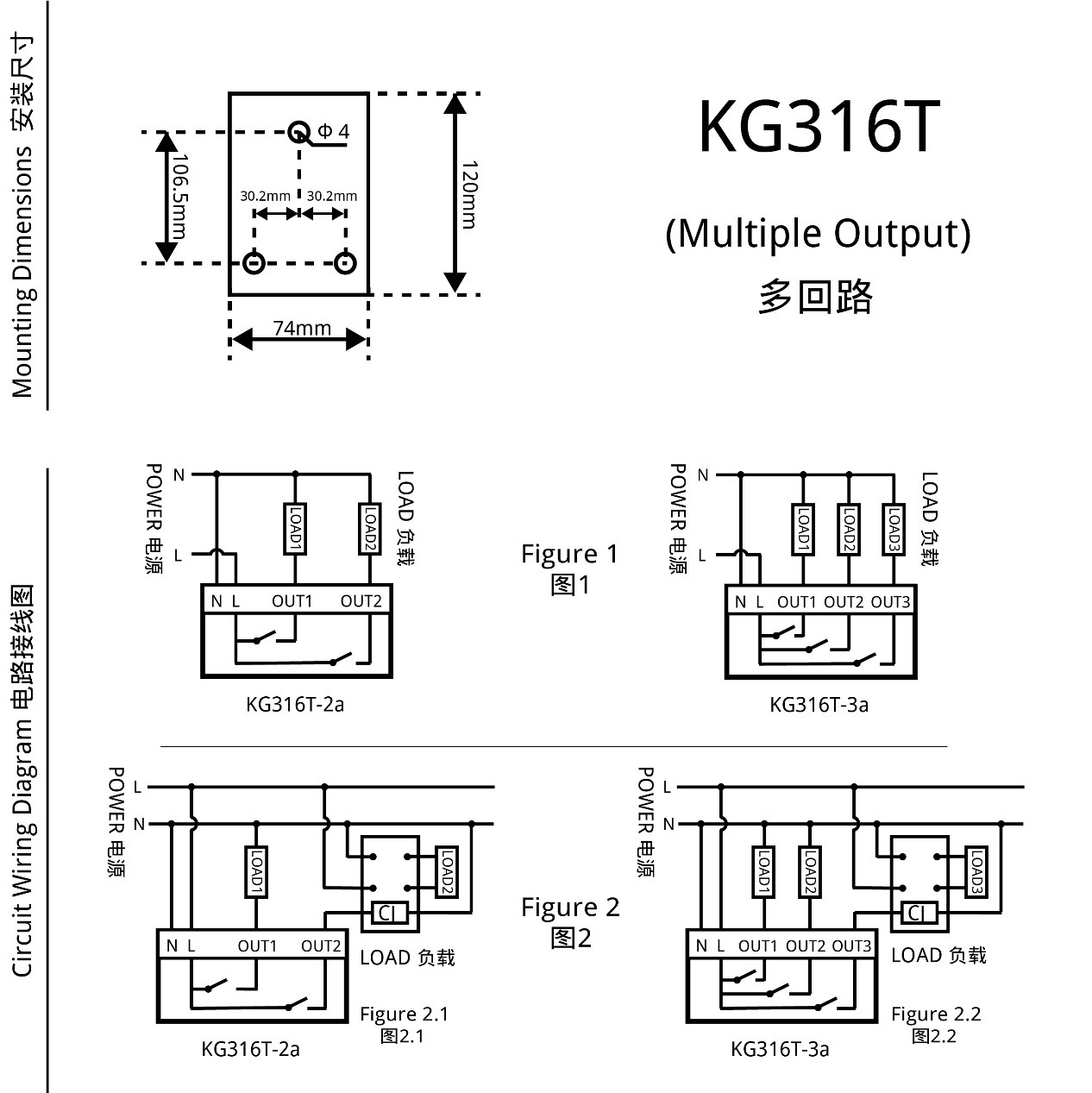 KG316T (multiple output) dimensions and wiring diagram