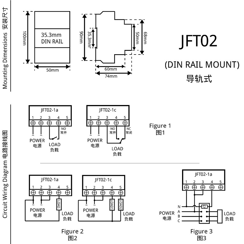 JFT02 dimensions and wiring diagram