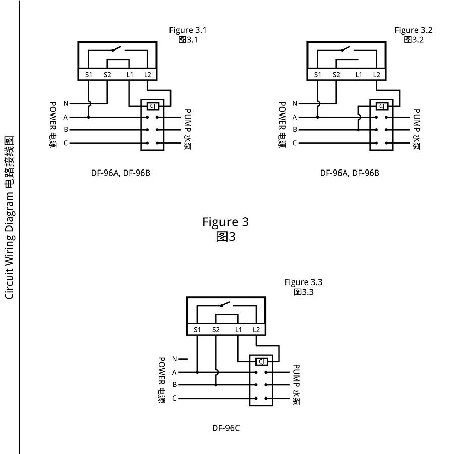 DF-96A/96B/96C安装尺寸与接线图2