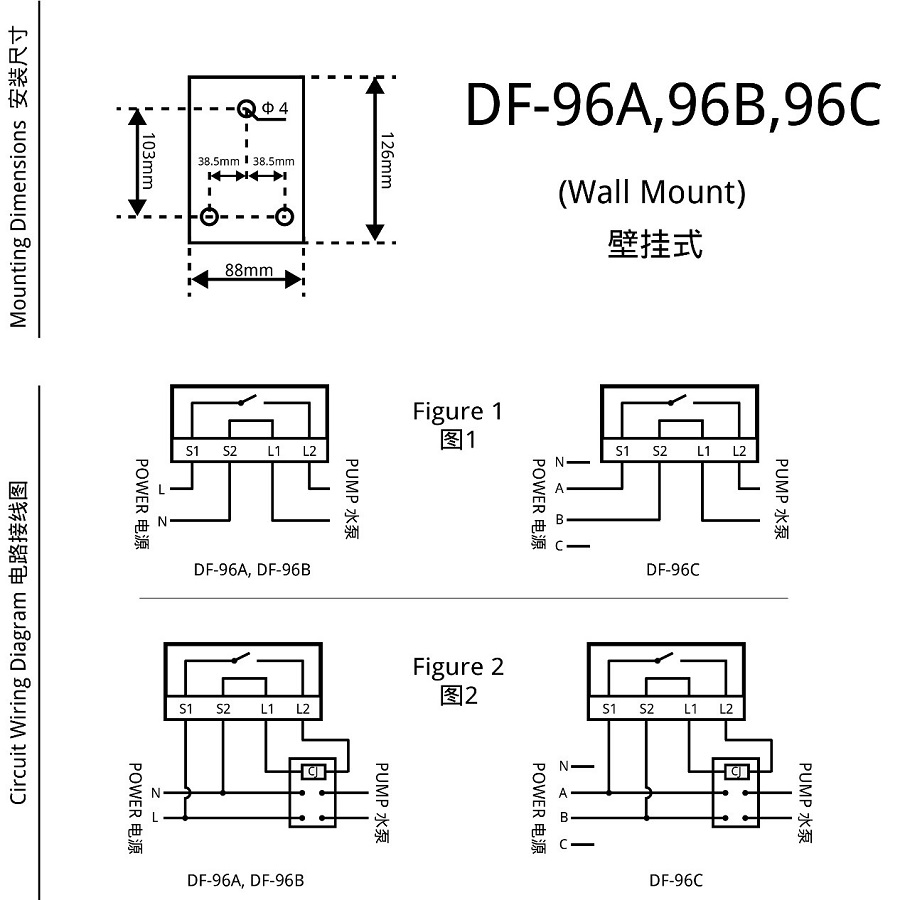 DF-96A/96B/96C安装尺寸与接线图1