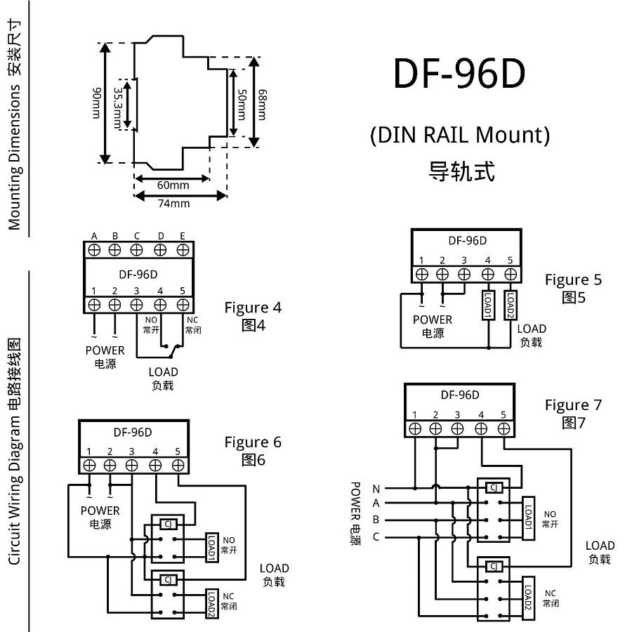 DF-96D安装尺寸与接线图
