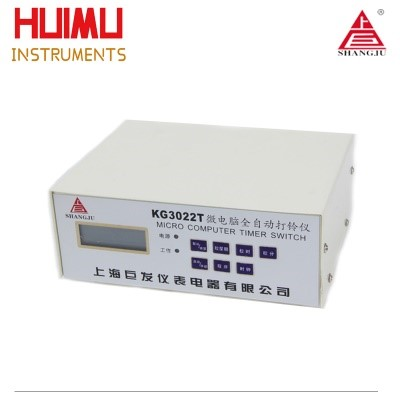 KG Series KG3022T (80 Times, Lay Flat) image