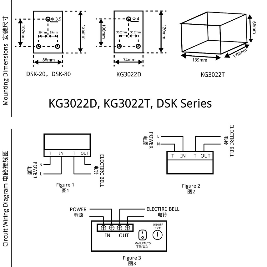 KG3022D, KG3022T, DSK series dimensions and wiring diagram