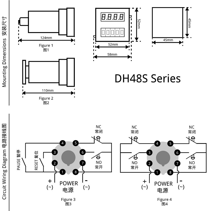 DH48S series dimensions and wiring diagram