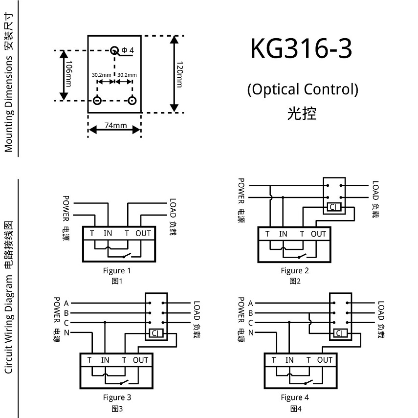 KG316-3 (Optical Control) dimensions and wiring diagram