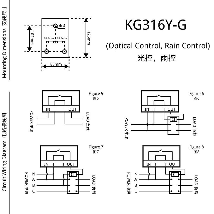 KG316Y-G (Optical Control, Rain Control) dimensions and wiring diagram