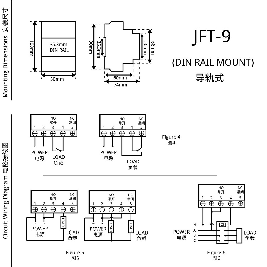 JFT-9 dimensions and wiring diagram