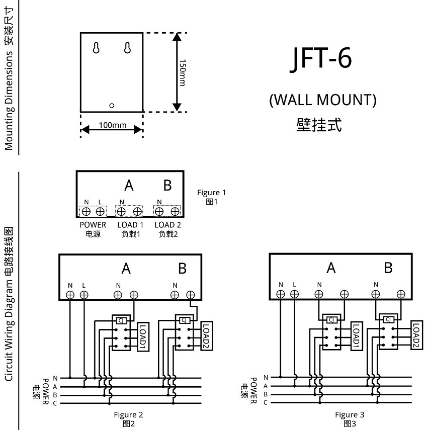 JFT-6 dimensions and wiring diagram