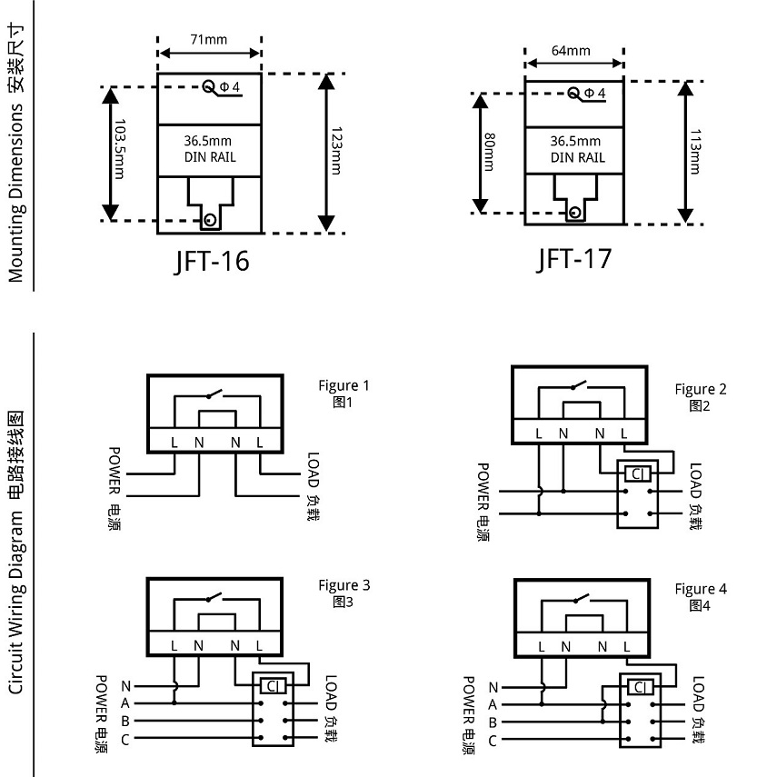 JFT-16, JFT-17 dimensions and wiring diagram