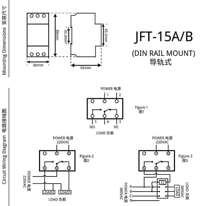 JFT-15A/B dimensions and wiring diagram